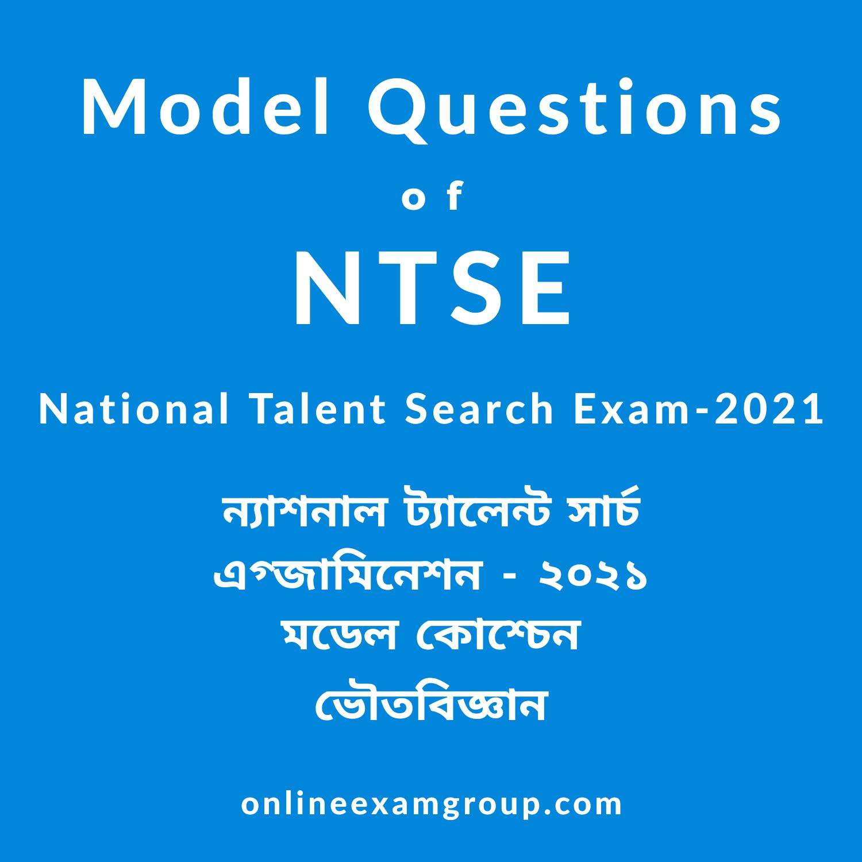 NTSE Model Questions