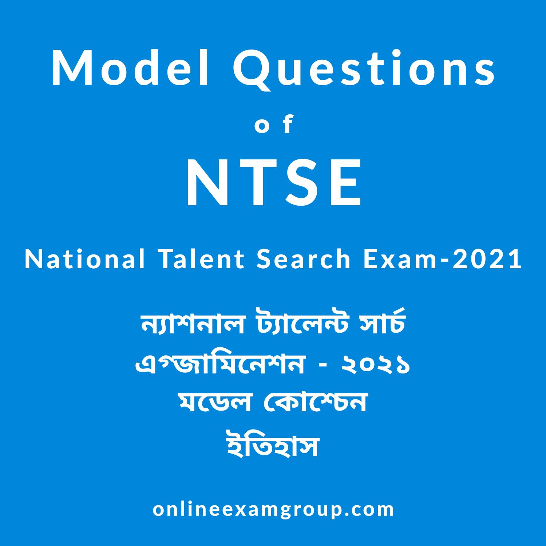 NTSE History Model Questions