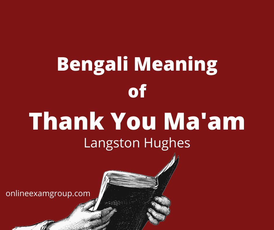 Thank You Ma'am Text in Bengali