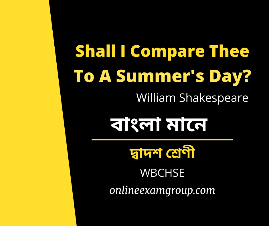 Bengali Meaning Shall I Compare Thee to a Summer's Day?