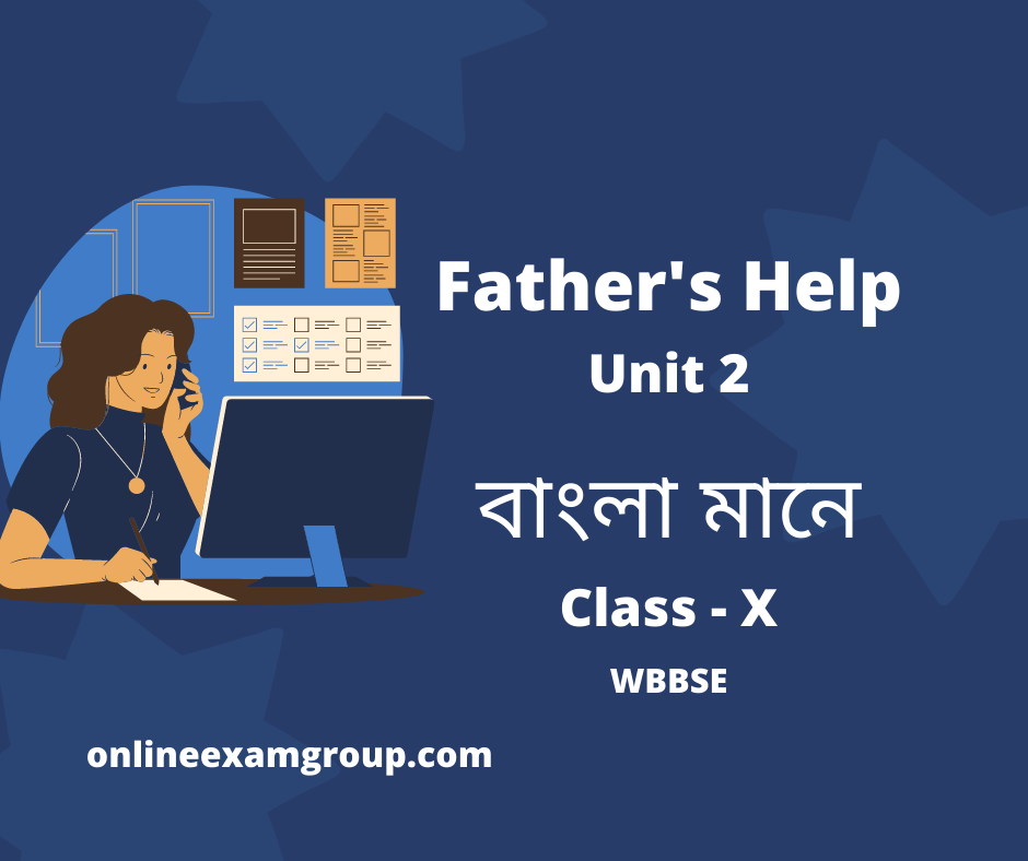 Father's Help Unit 2 Bengali Meaning